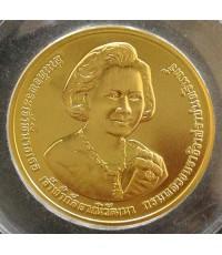 เหรียญที่ระลึก พระราชพิธีพระราชทานเพลิงพระศพ สมเด็จพระเจ้าพี่นางเธอฯ เนื้อทองคำ หนัก 15 กรัม สวยมาก