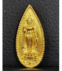 เหรียญหล่อพระร่วงโรจนฤทธิ์ รุ่นเสาร์ 5 พ.ศ.2536 เนื้อทองคำ หนัก 15.8กรัม  พิธีใหญ่ สภาพสวยพร้อมกล่อง