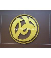 โลโก้บริษัท วัสดุซิงค์พ่นสีทอง
