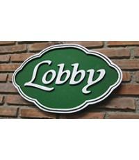ป้าย Lobby รีสอร์ท