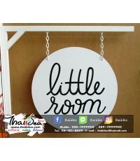 Little Room : ป้ายพลาสวู้ด ติดสติ๊กเกอร์
