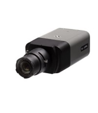 BC820 High Definition Box Camera with Day/Night, H.264