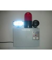 ไฟฉุกเฉิน LED พร้อมเสียงไซเรน 20 วัตต์และไฟเตือนกระพริบ