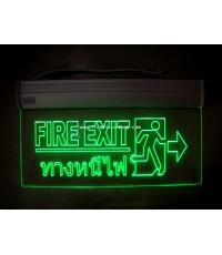 ป้ายไฟฉุกเฉิน Fire Exit รูปคนวิ่งทางหนีไฟขวามือ สำรองไฟ 2 ชม. ชนิด LED SlimLine รุ่น F11