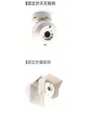 ชุดติดตั้งยึดกำแพง(ชุดประกอบ+ข้อต่อ+แผงกันแสง)รุ่น ZBU-T1,ZBU-K1,ZBU-F1 ยี่ห้อ Nohmi