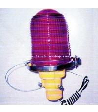 โคมไฟแก้วสีแดงเกรด A  สำหรับใส่ไฟกระพริบเตือน