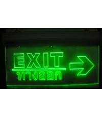 ป้ายไฟฉุกเฉินลูกศรขวามือ Exit/ทางออก หน้าเดียวชนิด LED Slimline รุ่น F6