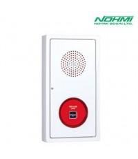 ตู้รวมอุปกรณ์แจ้งเหตุและแสดงสัญญาณเตือน รุ่น FWLN003-R-P1W รุ่นติดลอยนอกอาคาร ยี่ห้อ NOHMI (2018)