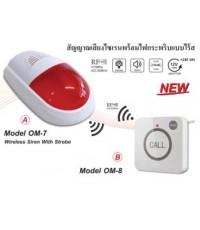 ชุดห้องน้ำคนพิการแบบ Wireless ไร้สายตัวรับ strobe with siren-ตัวส่งสัญญาณสวิทซ์เรียก ยี่ห้อ OMSIN