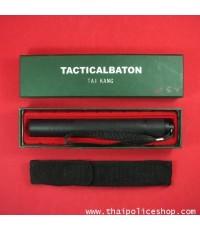 ดิ้วเหล็ก Tactical Baton  A3-ดำ (สั้น)