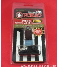 นกหวีด Fox 40 Classic CMG สีดำ