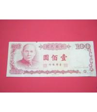 ธนบัตรจีน  ราคา 100 หยวน /583