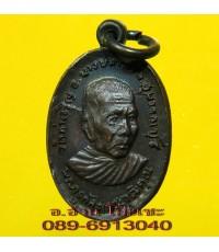 เหรียญ เม็ดแตง หลวงพ่อวัดท่าเจริญ บางปลาม้า /1285
