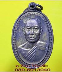 เหรียญ พระครูสุวรรณคณารักษ์ ปี 2519 /1315
