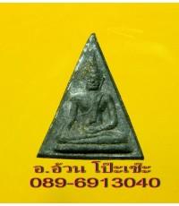 เหรียญ นางพญาหลวงพ่อแดง วัดทุ่งคอก/1322