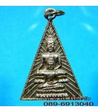 เหรียญ พระพุทธซ้อน /1691