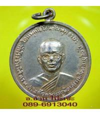 เหรียญ พระครูพิลาสธรรมกิตต์ วัดโรงช้าง พิจิตร /1518