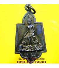 เหรียญ หลวงพ่อโต วัดป่าเรไร สุพรรณบุรี /1341