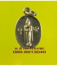 เหรียญ หลวงพ่อวัดบ้านแหลม เม็ดแตง /1438