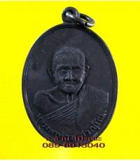 เหรียญ หลวงตาทอง วัดดอนไก่ดี /1460