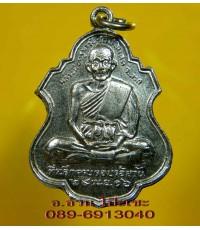 เหรียญ 100 วัน หลวงพ่อ ครูบาวัง วัดบ้านเด่น จ.ตาก ปี 2516 /1580