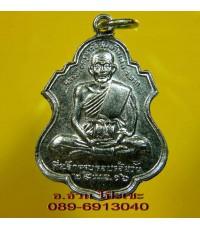 เหรียญ 100 วัน หลวงพ่อ ครูบาวัง วัดบ้านเด่น จ.ตาก ปี 2516 /1582