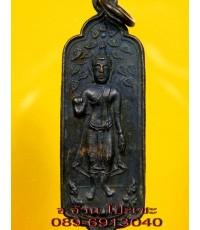 เหรียญ พระศรีศากยบุตรพุทธลีลา วัดพระธาตุหริภุญไชย ลำพูน ปี 2516/1711