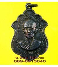 เหรียญ หลวงพ่อคล้อย วัดลำโพ บางบัวทอง รุ่น 1 /1819
