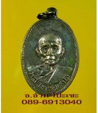 เหรียญ หลวงพ่อเกตุ วัดศรีเมือง /1833