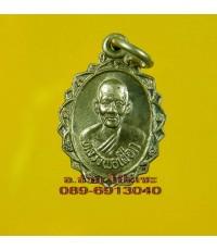 เหรียญ หลวงพ่อเผือก วัดกิ่งแก้ว /1841