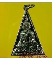 เหรียญ พระแก้ว พระกาฬ วัดพระนอนจักรสีห์ สิงห์บุรี /1859