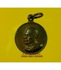 เหรียญ หลวงพ่อแพ วัดพิกุลทอง สิงห์บุรี ปี 2517 /1863