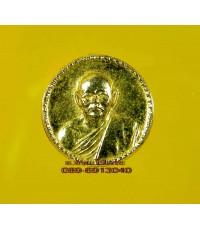 เหรียญ หลวงพ่อแพ วัดพิกุลทอง สิงห์บุรี ปี 2519 /1866