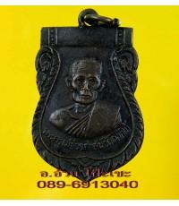 เหรียญ พระครูเมธีวรศาสตร์ วัดดอกไม้ สิงห์บุรี /1878