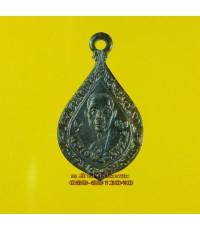 เหรียญ หลวงพ่ออุตตมะ วัดวังวิการาม ออกวัดยกกะบัตร /1913