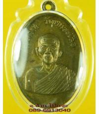 เหรียญ หลวงพ่อสาย วัดหนองเสือ กาญจนบุรี ปี 2508 /1914