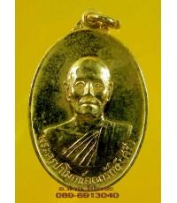 เหรียญ หลวงพ่อศรี วัดโบสถ์วรดิษฐ์ ป่าโมก อ่างทอง /1952