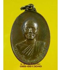 เหรียญ หลวงพ่อศรี วัดโบสถ์วรดิษฐ์ ป่าโมก อ่างทอง /1956