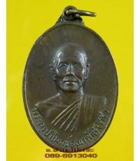 เหรียญ หลวงพ่อศรี วัดโบสถ์วรดิษฐ์ ป่าโมก อ่างทอง /1957
