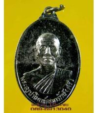 เหรียญ หลวงพ่อศรี วัดโบสถ์วรดิษฐ์ ป่าโมก อ่างทอง /1960