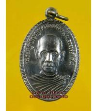 เหรียญ หลวงพ่อโต๊ะ วัดธรรมนบ รุ่น 1 ปี 2512 /1970
