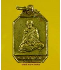 เหรียญ หลวงพ่อ พระครูประสาทสังวรกิจ วัดโบสถ์ ราชบุรี /1984