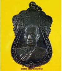 เหรียญ หลวงพ่อภักต์  วัดโบสถ์ อ่างทอง /1988