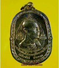 เหรียญ หลวงพ่อสนิท วัดศีลขันธ์ ปี 2517 ห้ารอบ /1991