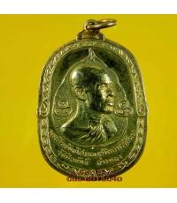 เหรียญ หลวงพ่อสนิท วัดศีลขันธ์ ปี 2517 ห้ารอบ /1992
