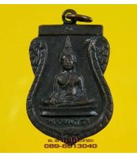 เหรียญ หลวงพ่อดำ วัดอ้อย วิเศษชัยชาญ อ่างทอง /1999