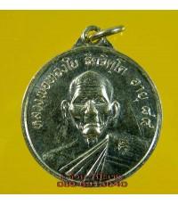 เหรียญ หลวงพ่อทองใบ วัดอบทม อ่างทอง ปี 2536 /2222