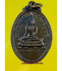 เหรียญ  หลวงพ่อจอน วัดยางค่อม /2104