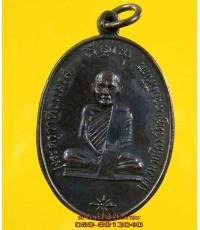 เหรียญ  หลวงพ่อสงฆ์ หลังพระครูวาทีธรรมรส วัดสุบรรณนิมิตร /2108