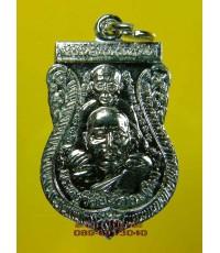 เหรียญ  หลวงปู่ทวด พุฒซ้อน วัดช้างให้  ปี 2539 /2143